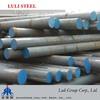 solid carbon steel round bar/shaft