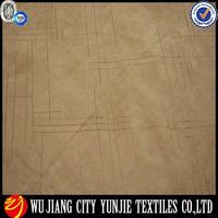 trendy fabric sofa/sofa fabric upholstery woven fabric/chinese design fabric sofa