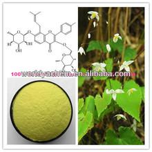 100% natural Epimedium extract /10%,20%,40%,60%,80%,90%,98% Icariin by HPLC CAS 489-32-7