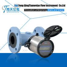 Modbus pvc water flow meter