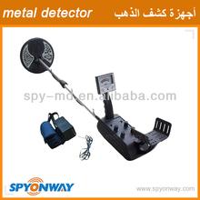 Sıcak! Askeri metal dedektörleri spy5008 yeraltı zenginliği metal dedektörü