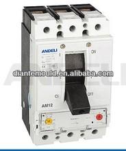 2014 lowest price AM12 MCCB, 25ka moulded case circuit breaker mccb