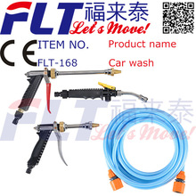 Manufacture supply car headlamp washer good car washer