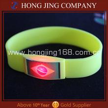2014 world cup led flashing bracelet