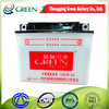 12N7B-3A lead acid motorcycle battery/street bike Wholesales 12V 7AH