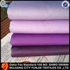 Flag fabric canada/Dye sublimation flag fabric/Polyester pongee sublimation flag fabric