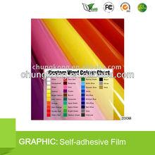 PVC sky blue 3M 2208 Light box sticker 1.06*45.7mretail shop