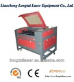 Granit& laser marmor carving/graviermaschine