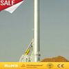wind turbine 18m hydraulic tower