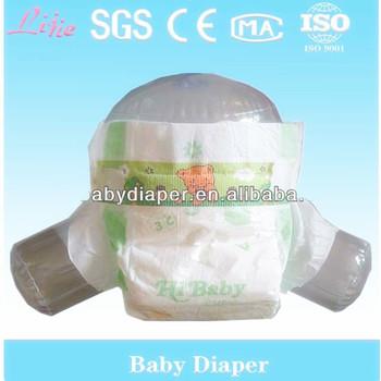 FREE Samples! High Absorbent Wholesale Sleepy Baby Diapers In Bales
