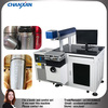 with CE,ISO certificate Suzhou Hot sale in China cnc semiconductor laser marking for vacuum cup
