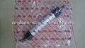 Ingersoll rand 42855494 pneumática cilindro para m30/m37-pe parte compressor de ar