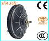 5000w hub motor, 2 wheel hub spoked motor, spoke motor hub 500w with great power