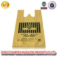 Professional Manufacturer oxo 100% biodegradable plastic bag /waistbag/t-shirt plastic bag