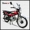 T49-11 hot sale New cheap 50cc kawasaki ninja motorcycles sale