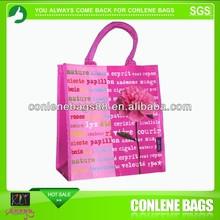 Fashion design used bag gift
