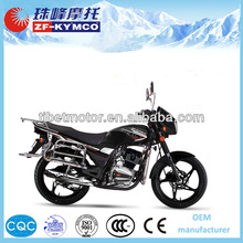 ZF-KYMOCO chongqing best price high quality cheap 150cc street bike for sale(ZF125-2A(II))