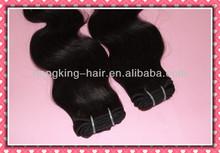 aliexpress brazilian virgin hair weave wholesale and retail