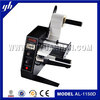 AL-1150D pvc label dispenser machine