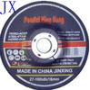 China manufacturer OEM 7 inch (180*6*22mm) grinding disc