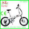 2014 hot selling dirt electric bike /china e-bikes manufacturer