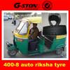 fast sell 400-8 auto riksha tyre - G-stobe band