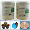 silicone activator increase the viscosity for silicone bond to metal,fiber