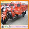 Chongqing Manufacturer Zongshen 250cc Reverse Trike Chopper
