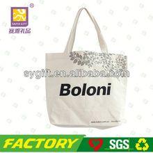 fashion 2013 zebra handbag