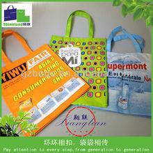 retail non-woven shopping bags