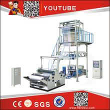 HERO BRAND plastic melting machine