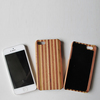 Cheap custom design cell phone case(wood cases) for iphone 5