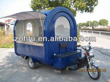 CC-10 stainless steel new mobile food van