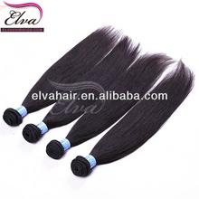 manufacturer wholesale virgin brazilian hair weave wholesale