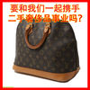 100% Authentic Used LOUIS VUITTON ALMA handbag PVC second hand Monogram canvas M51130 Lv3(C)
