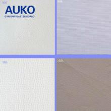 Fotos de PVC telhas do teto de gesso 600 X 600 X 7.5 mm