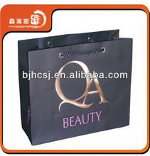 2015 custom retail brand paper shopping bags