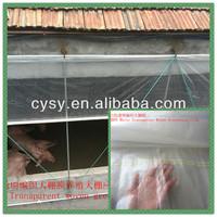 greenhouse shelter, animal shelter material, plastic shelte film