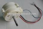dc hub motor dc brushless dc motor 78 Series for household electric fans