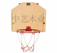 movable indoor wooden basketball stand