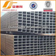 rectangular galvanized steel tube