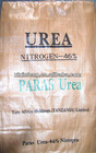 china 25kg cement bag / ad star pp cement bag