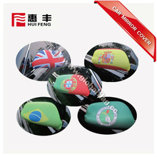 National spandex fabric decorate car side mirror covers