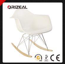 PP Chair REPLICA EAMES RAR ROCKER OZ-1153 (PLASTIC)