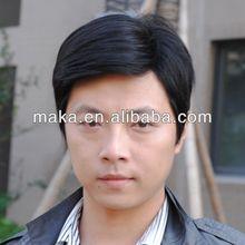 100% Real Human Hair Short Natural Fashion Man Wig Wigs