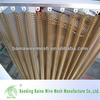 2014 Popular Golden Decorative Chain Curtain