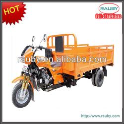 Rauby three wheel motorcycle/dual rear wheel/heavy duty three wheel motorcycle/heavey loading cargo tricycle