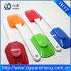 silicone spatula private label/silicone cooking spatula can print your logo