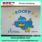 colored pattern webbing branded printed webbing silicone logo band