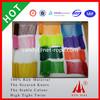 High Quality knotless fishing net Webbing Net/Bath Net